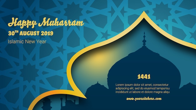 Szczęśliwy islamski nowy rok transparent