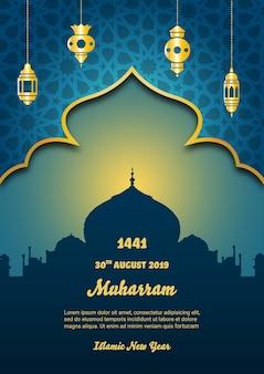 Szczęśliwy muharram z plakatem złotej bramy