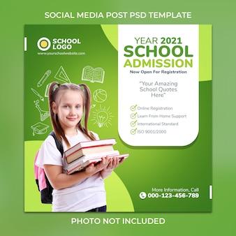 Szkoła social media post lub szablon kwadratowy baner internetowy