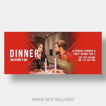 Sztandaru szablonu restauracyjny pary valentine dzień