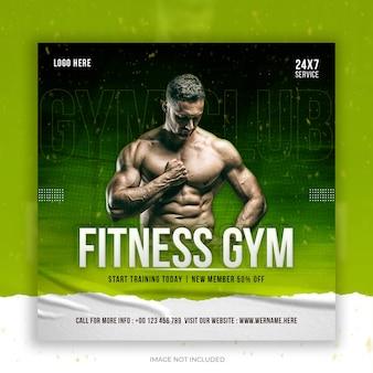 Trening fitness i siłownia w mediach społecznościowych na instagramie lub kwadratowy szablon banera internetowego