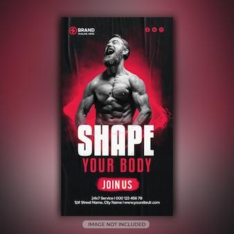 Treningi fitness i siłownia sklepy na instagramie i projektowanie szablonów mediów społecznościowych