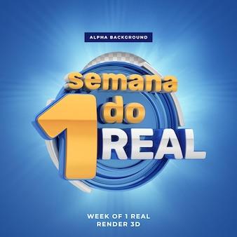 Tydzień 1 prawdziwego renderowania 3d w brazylii