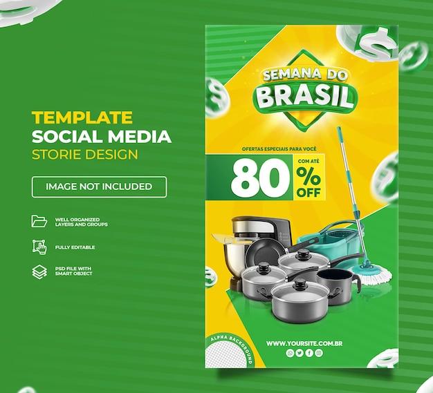 Tydzień brazylijski media społecznościowe kampania promocyjna green story w brazylii szablon premium psd zestaw 02