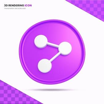 Udostępnij ikonę renderowania 3d