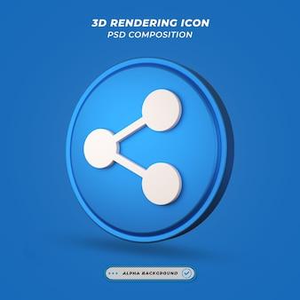 Udostępnij ikonę w renderowaniu 3d