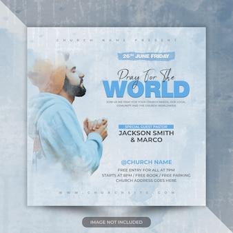 Ulotka kościoła módl się za światowy plakat w mediach społecznościowych psd