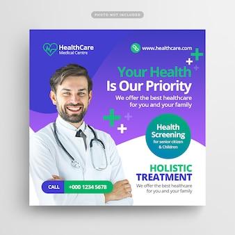 Ulotka medyczna dotycząca opieki zdrowotnej post w mediach społecznościowych i szablon banera internetowego
