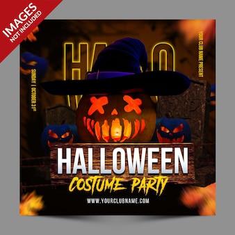 Ulotka promocyjna na halloween premium szablon psd
