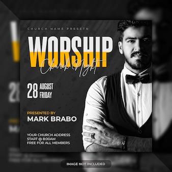 Ulotka z konferencją uwielbienia lub plakat baner społecznościowy