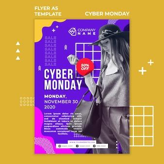 Ulotka z szablonem cyber poniedziałek