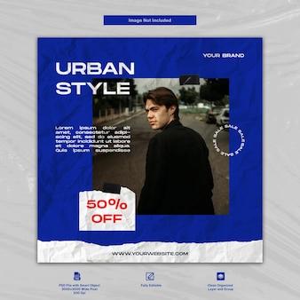 Urban fashion apparel szablon mediów społecznościowych desig