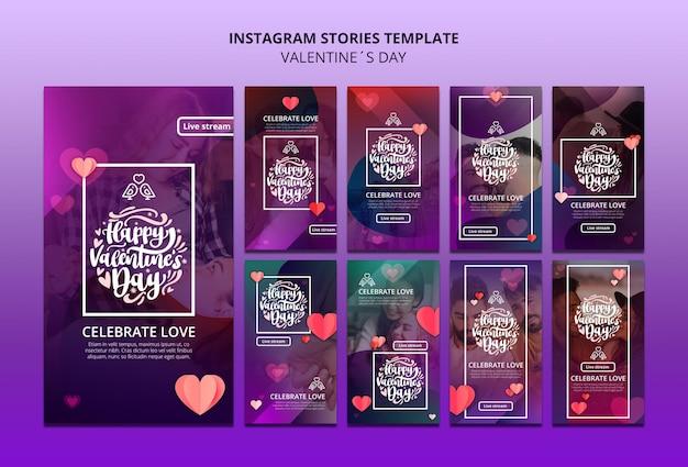 Urocze Walentynkowe Historie Z Mediów Społecznościowych Premium Psd