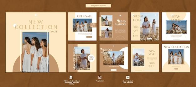 Uroda luksusowy brązowy zestaw instagram post fashion social media szablon pakiet premium