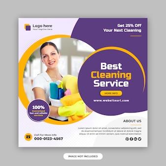 Usługa sprzątania kwadratowy post w mediach społecznościowych i szablon projektu banera internetowego