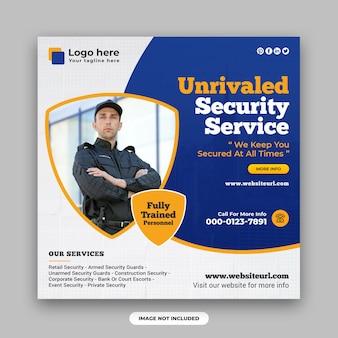 Usługi bezpieczeństwa i prywatna ochrona postów w mediach społecznościowych i szablon projektu banerów internetowych