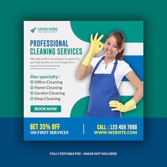 Usługi sprzątania domu media społecznościowe psd
