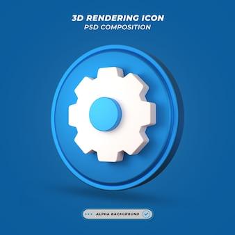 Ustawianie ikony w renderowaniu 3d