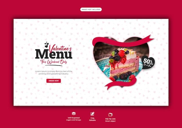 Valentine menu żywności i szablon baneru internetowego restauracji