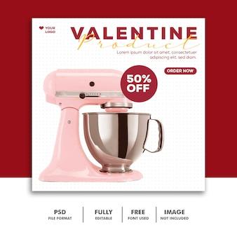 Valentine post sprzedaży produktu dla mediów społecznościowych