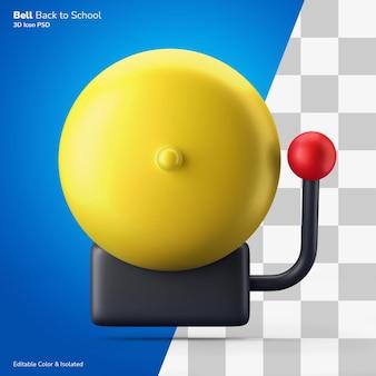 Vintage dzwonek szkolny alarm klasy 3d renderowanie ikony edytowalny kolor na białym tle