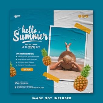 Wakacje lato szablon postu w mediach społecznościowych wakacje .