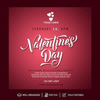 Walentynki na instagramie i szablon banera