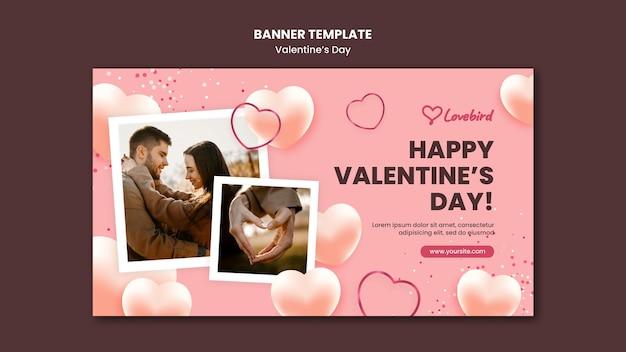 Walentynki poziomy baner ze zdjęciem