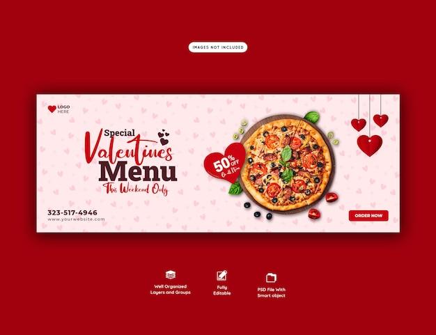 Walentynkowe menu żywności i pyszna pizza na facebooku szablon transparentu okładki