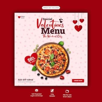 Walentynkowe menu żywności i szablon banera mediów społecznościowych pysznej pizzy