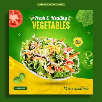Warzywa baner promocyjny w mediach społecznościowych i szablon projektu postu na instagramie