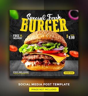 Warzywo zdrowe jedzenie menu promocja szablon projektu postów w mediach społecznościowych
