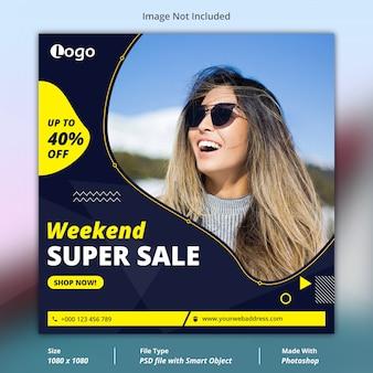 Weekendowa super sprzedaż szablon baner społecznościowy