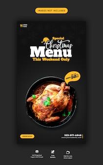 Wesołych świąt bożego narodzenia menu i restauracja instagram i szablon historii na facebooku