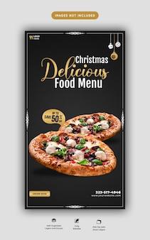 Wesołych świąt bożego narodzenia menu żywności i pyszna pizza szablon historii mediów społecznościowych