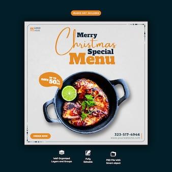 Wesołych świąt bożego narodzenia menu żywności i restauracja szablon banera mediów społecznościowych