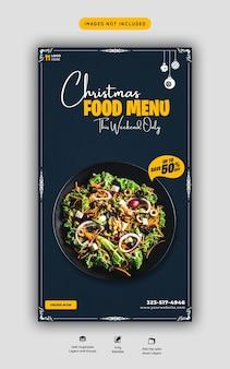 Wesołych świąt bożego narodzenia menu żywności i restauracja szablon historii mediów społecznościowych
