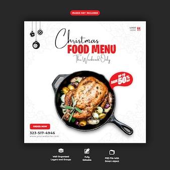 Wesołych świąt bożego narodzenia menu żywności i szablon banera mediów społecznościowych restauracji