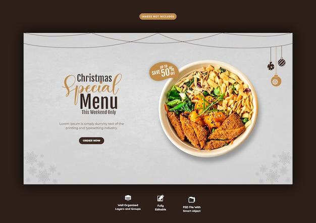 Wesołych świąt bożego narodzenia menu żywności i szablon baneru internetowego restauracji