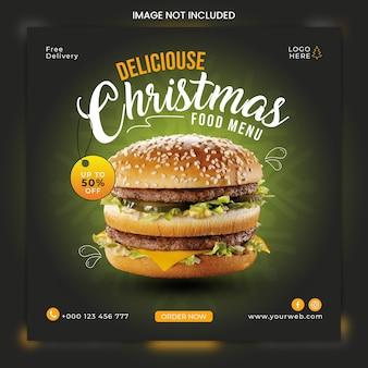 Wesołych świąt bożego narodzenia szablon żywności na instagramie post w mediach społecznościowych