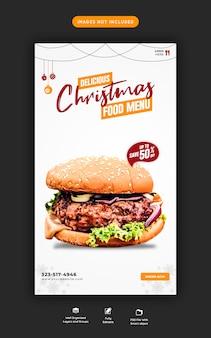 Wesołych świąt pyszny burger i szablon historii mediów społecznościowych