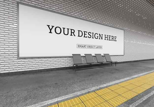 Widok makiety billboardu metra