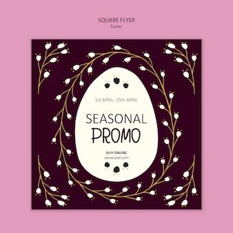 Wielkanocna sezonowa promocyjna i oddziałowa kwadratowa ulotka