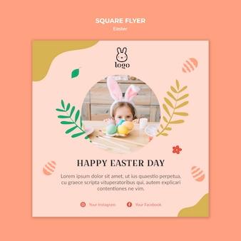 Wielkanocny dzień festiwalu szablon ulotki kwadratowych