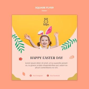 Wielkanocny dzień festiwalu ulotki kwadratowe