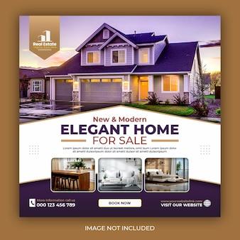 Własność domu nieruchomości instagram post lub kwadratowy szablon reklamowy banera internetowego