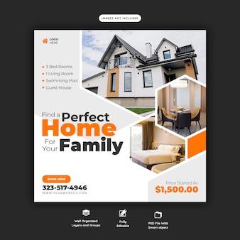 Własność domu nieruchomości instagram post lub szablon banera w mediach społecznościowych