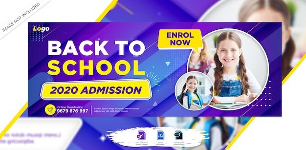 Wstęp do edukacji szkolnej pokrywa na facebooku