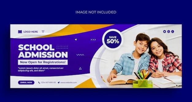 Wstęp do szkoły dla dzieci w mediach społecznościowych post baner internetowy ulotka i szablon projektu zdjęcia na okładkę na facebooku