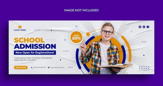 Wstęp do szkoły dla dzieci w mediach społecznościowych publikuje ulotkę z banerem internetowym i szablon projektu zdjęcia na okładkę na facebooka